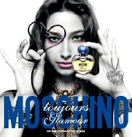 Toujours Glamour от Moschino