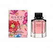 Flora Gorgeous Gardenia Limited Edition Gucci
