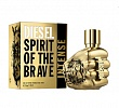 Spirit Of The Brave Intense Diesel