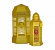 50 Years Golden Oudh Al Haramain