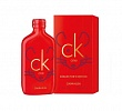 CK One Chinese New Year Edition Calvin Klein
