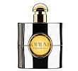 Opium Collector's Edition 2014 Yves Saint Laurent