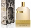 Opus VIII: Library Collection Amouage