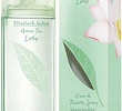 Green Tea Lotus Elizabeth Arden