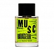 Musc Ravageur Punk Edition Frederic Malle