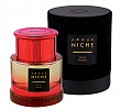 Niche Red Ruby Armaf (Sterling Parfums)