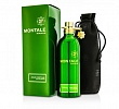 Aoud Heritage Montale