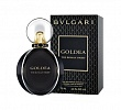 Goldea The Roman Night Bvlgari