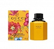 Flora Gorgeous Gardenia Limited Edition 2018 Gucci