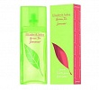 Green Tea Summer Elizabeth Arden