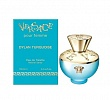 Versace Pour Femme Dylan Turquoise Versace