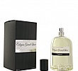 Cologne Grand Luxe Fragonard
