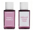 Tonka Purple: Dreams Come True Korres